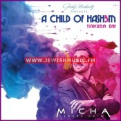A Child Of Hashem