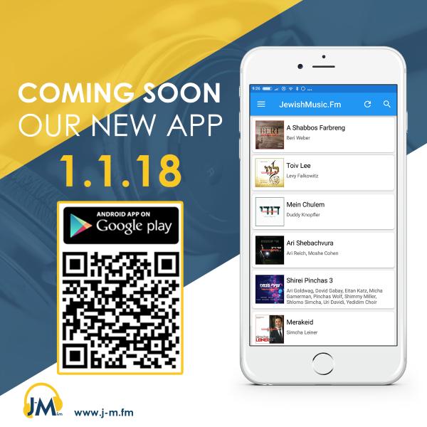 Our New App (Custom)