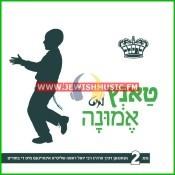 Tantz Mit Emunah 2