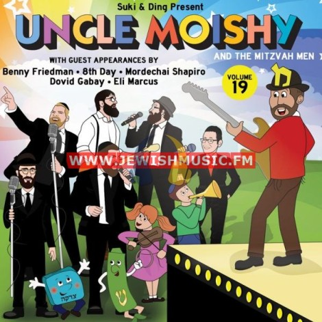 Uncle Moishy & The Mitzvah Men 19