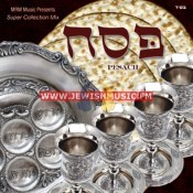 Pesach – Super Collection Mix