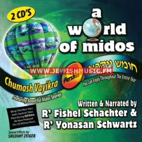 A World Of Midos – Vayikra