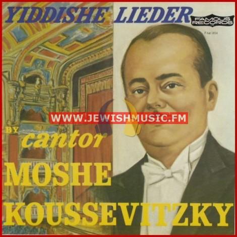 Yiddishe Lieder