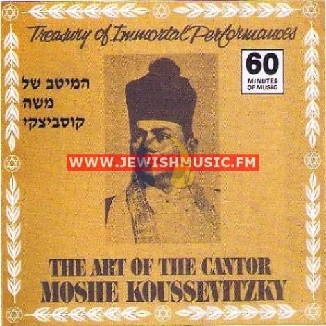 המיטב של משה קוסביצקי