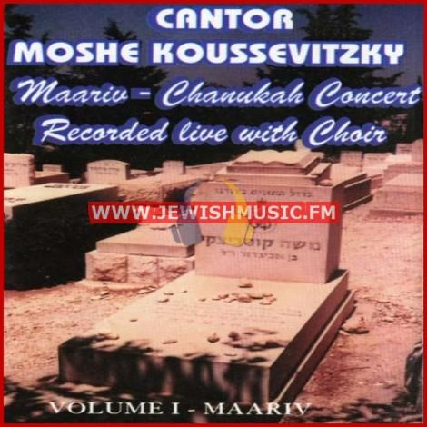 Recorded Live Vol 1 – Ma'ariv