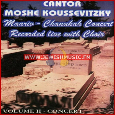 Recorded Live Vol 2 – Concert