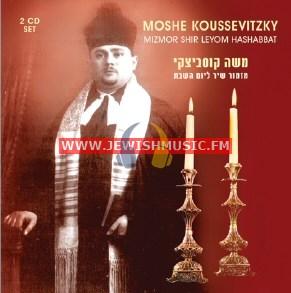 Mizmor Shir Leyom Hashabbat
