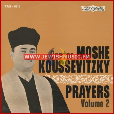 תפילות 2