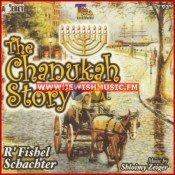 The Chanukah Story