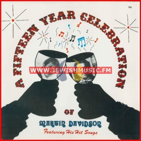 חגיגה של חמש עשרה שנה