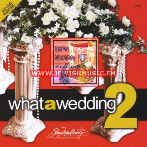 איזה חתונה 2