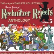 Rechnitzer Rejects Vol 5