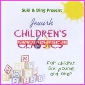 Jewish Children's Classics