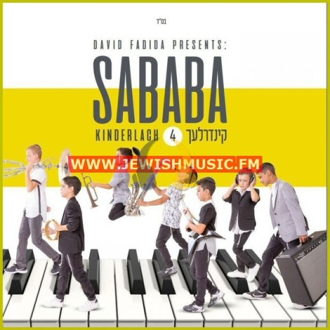 Kinderlach 4 – Sababa