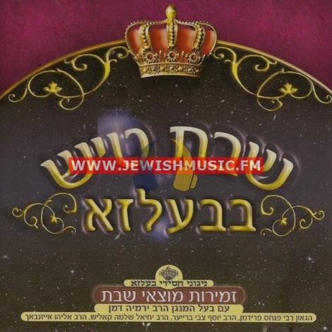 Shabbos Tish In Belz CD6