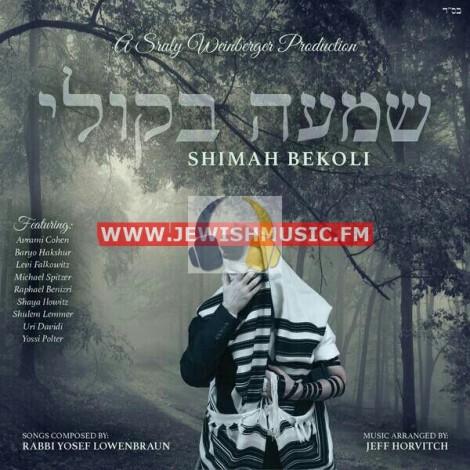 Shema Bekoli