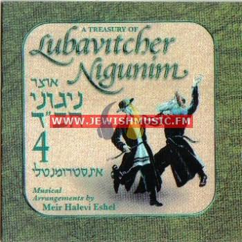 A Treasury Of Lubavitcher Nigunim 4