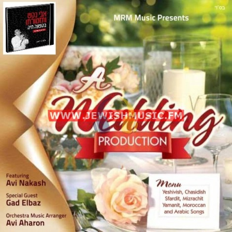A Wedding Production