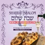 Shabbat Shalom 3