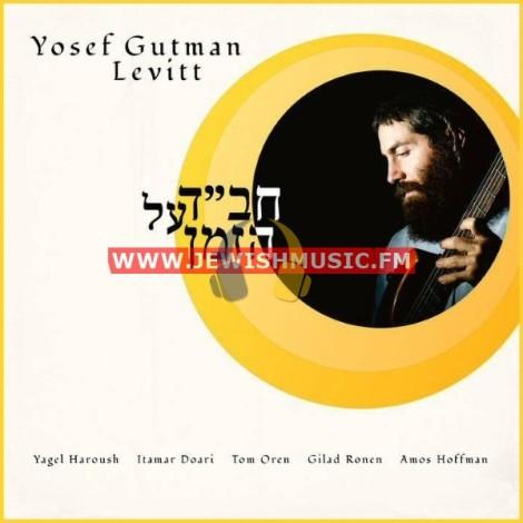 Chabad Al Hazman