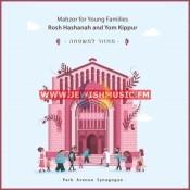 Mahzor For Young Families – Rosh Hashanah & Yom Kippur