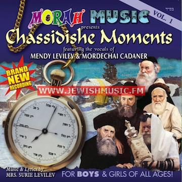 Chassidishe Moments 1
