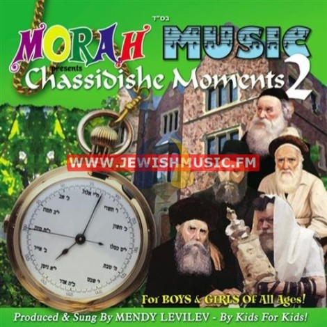 Chassidishe Moments 2
