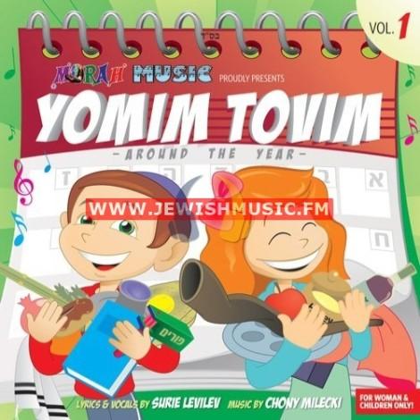 Yomim Tovim 1