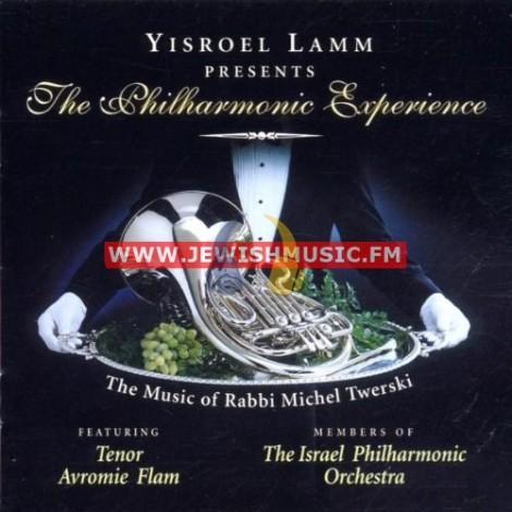 התזמורת הסימפונית – ר' מיכאל טברסקי