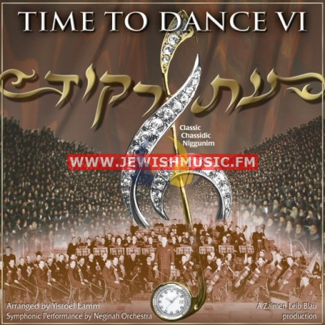 Time To Dance 6