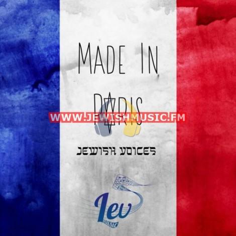 מיוצר בפריז – קולות יהודיים