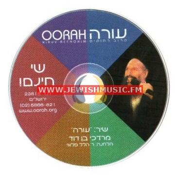 2005 – Oorah Kumo