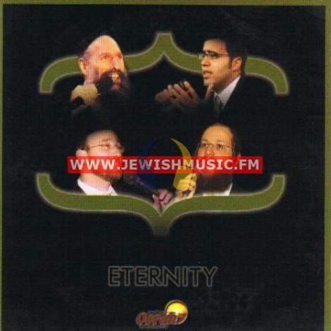 2006 –  Eternity