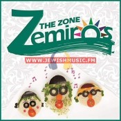 The Zone Zemiros