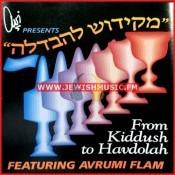 From Kiddush To Havdallah