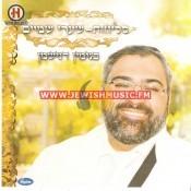 Selichot – Sharei Shamayim
