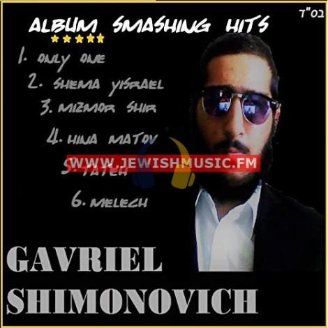 Album Smashing Hits