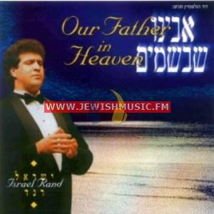 אבינו שבשמים