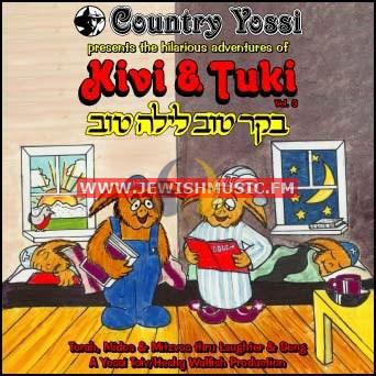 Kivi & Tuki 3 – בוקר טוב לילה טוב
