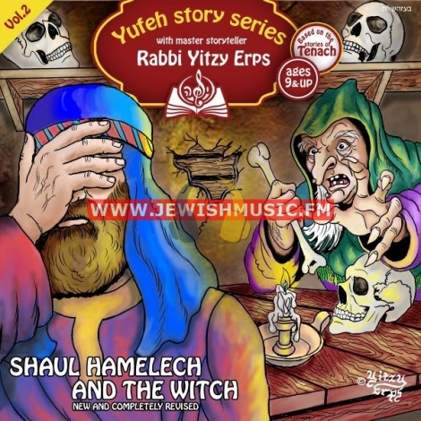 Shaul Hamelech & The Witch