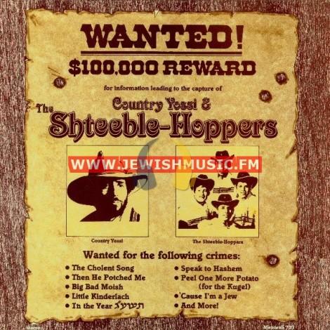 The Shteeble Hoppers 1 – Wanted