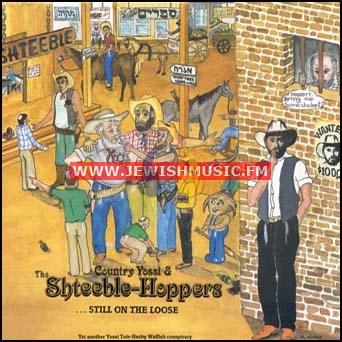 The Shteeble Hoppers 3 – Still On The Loose