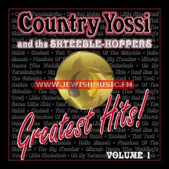 The Shteeble Hoppers – Greatest Hits Vol 1