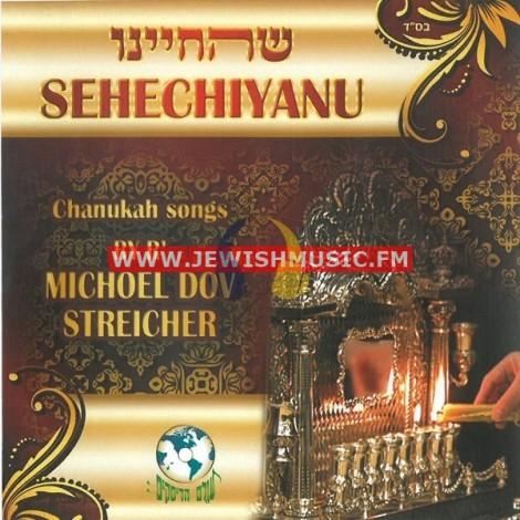 Shehechiyanu