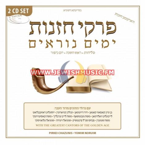 Pirkei Chazunis – Yomim Noruim