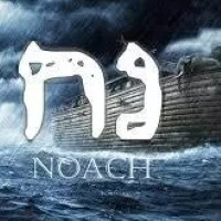 Noach Vocal Group