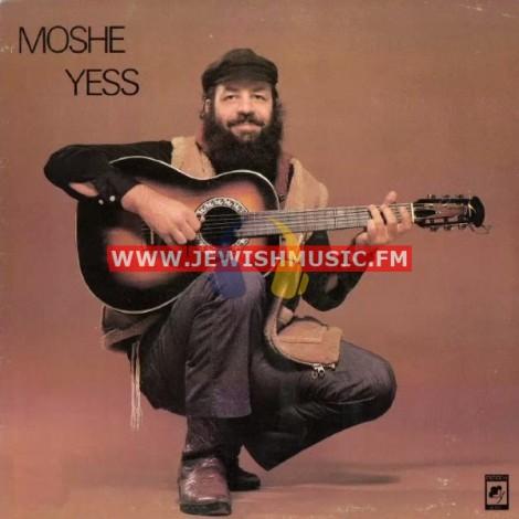 משה יעס – אלבום בכורה
