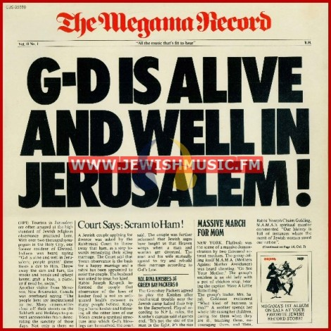 Megama – G-d Is Alive & Well In Jerusalem