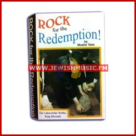 Rock For The Redemption