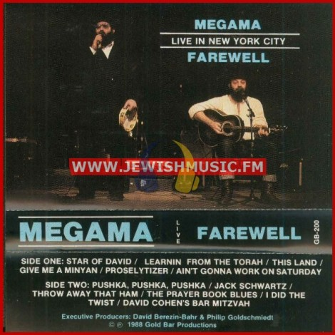 Megama – Farewell